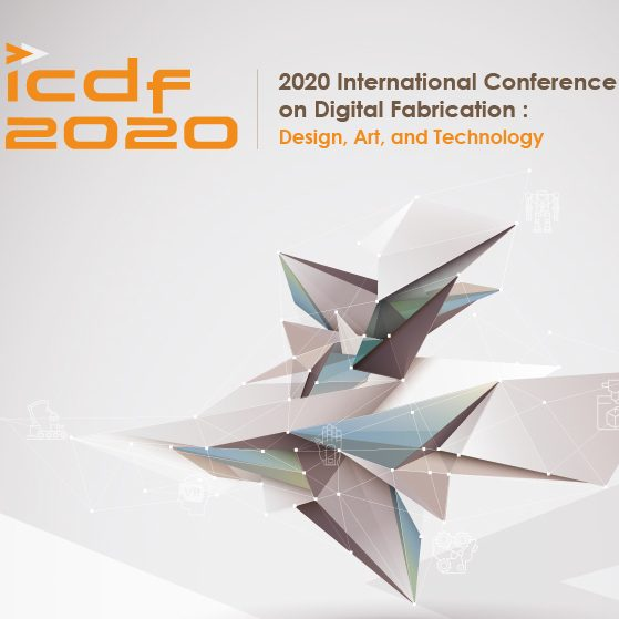 ICDF 2020 will be held this weekend
