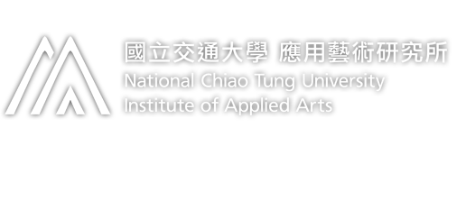 Institute of Applied Arts, National Chiao Tung University